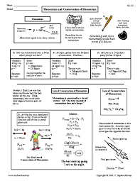 momentum and conservation of momentum 9th 12th grade worksheet