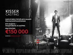martini rossi poster martini kisser casting u2014 promotion campaign 2011 by firma agency