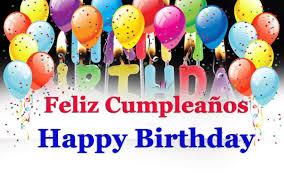 free animated birthday cards animated birthday greetings choice image greeting card exles