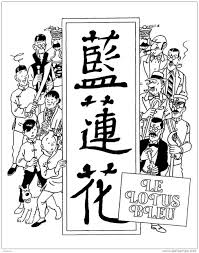 tintin characters lotus bleu books and comics coloring pages