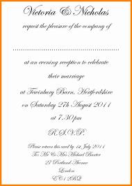 formal invitation 9 formal invitation wording how to make a cv