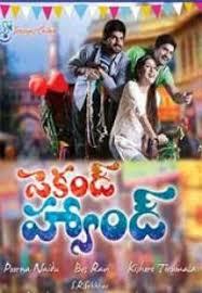 second hand telugu movie online watch full length hd