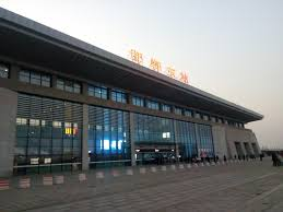 Handan East railway station