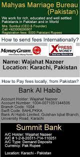 bureau in mahyas marriage bureau in karachi lahore islamabad pakistan we