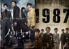 Along With The Gods Along With The Gods And 1987 Dominating South Korea S Box Office
