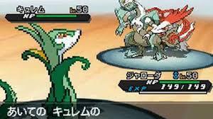 pokemon light platinum final version gba rom gba nds 3ds