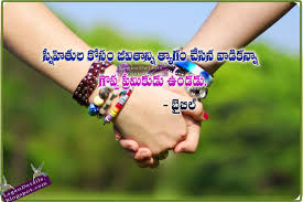 quote friendship bible bible friendship quotes in telugu legendary quotes