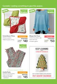 jo ann fabric and craft store weekly ad