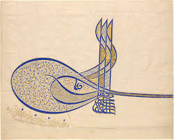 Signature by Tughra Official Signature Of Sultan Süleiman The Magnificent R