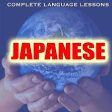 japanese online class learn easily effectively and fluently an album by
