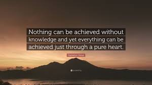 quote pure heart haidakhan babaji quote u201cnothing can be achieved without knowledge