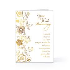 Golden Wedding Invitation Cards 9 Best Images Of 50th Anniversary Cards 50th Wedding Anniversary