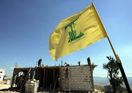 Hezbollah Flag Hezbollah A History Of Violence The Globe And Mail