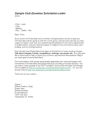 solicited cover letter sample essay report example e invitation