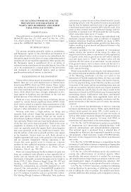 patent us6132756 use of sandalwood oil for the prevention and