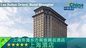 les suites orient bund shanghai shanghai hotels china youtube