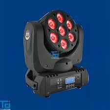 moving head light price india fast rotating 7pcs 12w beam light led moving head light price in