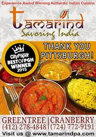 All India Pittsburgh Buffet by Tamarind Home Pittsburgh Pennsylvania Menu Prices