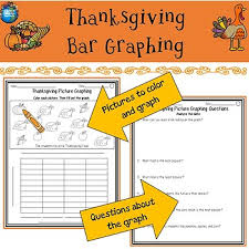 thanksgiving bar graphing by a world of language learners tpt