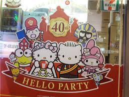 hello party hello s hello party at 7 eleven in hong kong modes