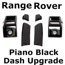 land rover lr4 black interior value of a piano wood interior kit