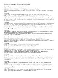 Baseball Resume Template Baseball Essay Management Coursework Help Essays On Baseball Mary