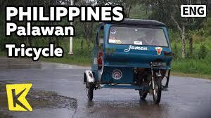 philippines motorcycle taxi k philippines travel palawan 필리핀 여행 팔라완 오토바이택시