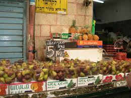 israel committee huntington jewish center
