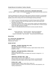 Sample Resume For Teacher Job by Substitute Teacher Job Description Resume Free Resume Example
