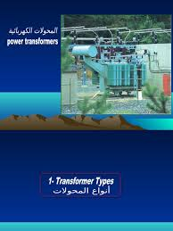 21954139 power transformers transformer electrical impedance