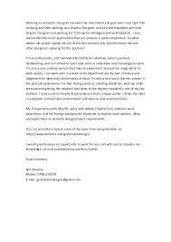 my freelance graphic designer job cover letter