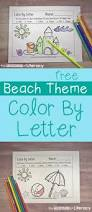 free beach themed alphabet color by letter printables