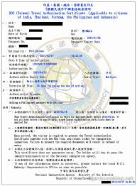 how to apply for a taiwan tourist visa in the philippines u2013 jan is