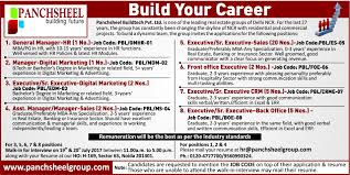 Sample Resume For Zonal Sales Manager by Jobs In Delhi Delhi Jobs Jobs In India Timesascent Com