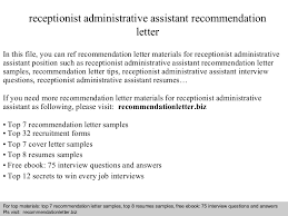 Hr Administrative Assistant Resume Sample by Receptionist Administrative Assistant Recommendation Letter