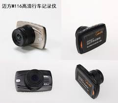 2016 top selling products x300 r300 2 7inch dual lens gps car cam