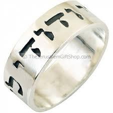 I Am My Beloved S And My Beloved Is Mine Ring Sterling Silver Enamel Style Ani Ledodi Vedodi Li I Am My