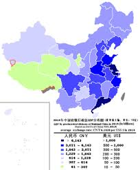 china statistics bureau list of administrative divisions by