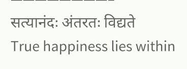 sanskrit ideas sanskrit and tatting