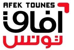sorato ladari afek tounes appelle 罌 arr罨ter la date des municipales actualit罠s
