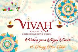 Janoi Invitation Card In Gujarati Vivah Cards U2013 Ahmedabad