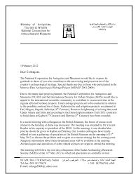 egyptology news sudan dams appeal