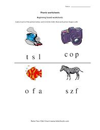 colouring worksheet for lkg colouring worksheets for lkg children