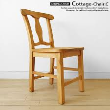 Made Dining Chairs Joystyle Interior Rakuten Global Market Dining Chair Cottage
