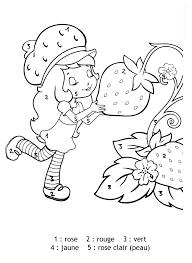 coloriage magique coloriages pour enfants