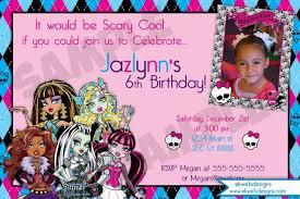 custom high birthday invitations 100 images 34 best high