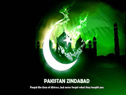 Pakistane Flag 50 Adorable Pakistan Independence Day 2017 Greeting Pictures And