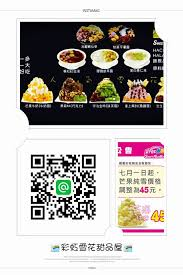 cuisiner l馮er 熱 熱 熱 吃不下東西嗎 快來 彩虹雪 我們有多樣化消暑的甜品美食