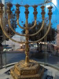 jerusalem menorah 9a jpg