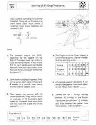 3rd grade perimeter worksheets for 3rd grade printable